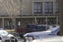 [글로벌포토] 美뉴멕시코주 학교서 총기난사...3명 사망·10여명 부상