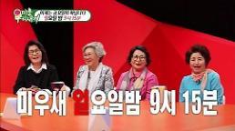 .创意无限引人共鸣——2017的韩国综艺盘点.