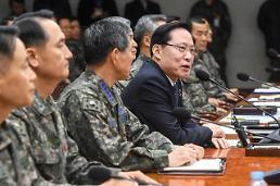 .韩国防部:朝或以挑衅和强硬态度为谈判加码.