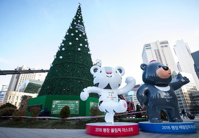 民调:近七成韩国人对平昌冬奥成功举办充满信心