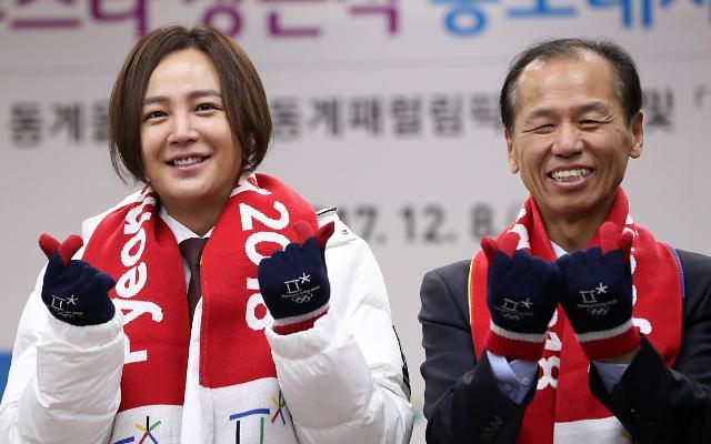 张根硕任2018平昌冬奥会暨冬残奥会宣传大使