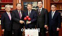 이진성 헌법재판소장, 사랑의열매에 이웃사랑성금 기부