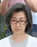 .Hanjin Shippings former chairwoman jailed in court.