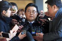 검찰, 전병헌 구속영장 재청구…직권남용 혐의 추가