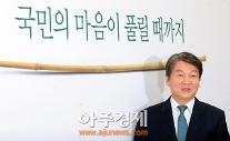 """호남 찾은 안철수, 박주원 의혹에 """"저도 큰 충격""""…박지원 """"사실이라면 용서 못 해"""""""