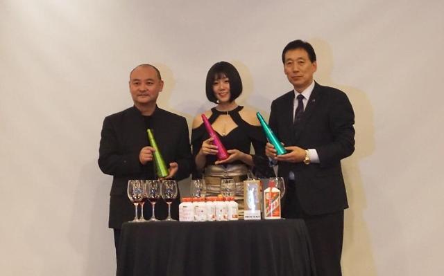 """""""举杯间,惊艳了时光""""——贵州茅台集团""""悠蜜""""蓝莓酒在韩上市"""