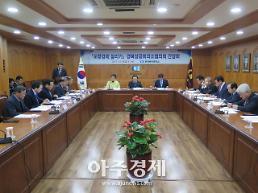 경북지역 10개 상공회의소, 포항경제 조기 회복에 적극 협력