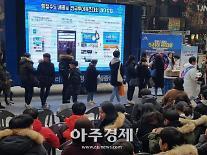 행정수도 완성, 이동식 세종시 홍보관 대전 홍보활동