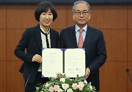 한국영상대-대전지방보훈청, 관학협력 협약