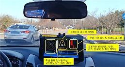 .LG电子在韩首研发LTE自动驾驶汽车技术.