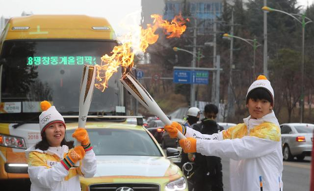 平昌冬奥会圣火在大田市进行传递