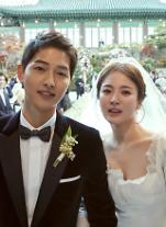 송중기♥송혜교 부부, 아이유 콘서트서 첫 공식 데이트…'팬 인증'까지