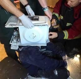 .UK YouTuber cements his head in microwave and firefighters werent impressed.