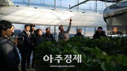 포항에 전국최초 한국형 스마트팜 시스템 적용 시범단지 문 열어
