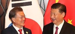 .韩中多项交流活动将在北京举行.