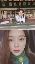'신현수와 열애설' 조우리, 일상 모습이 더 '러블리+미모 폭발'
