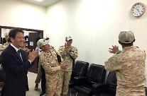 임종석 비서실장, UAE 아크부대 장병 격려…'이니시계' 선물