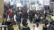 今年の訪日韓国観光客は史上最高の700万人予想・・・訪韓日本人の3倍
