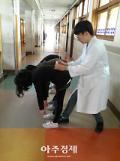 광명시 무료 척추측만증 조기검진사업 추진