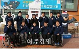 휠체어컬링 국가대표팀 올림픽·패럴림픽 종목 중 유일하게 아이스 전담 코치 선임