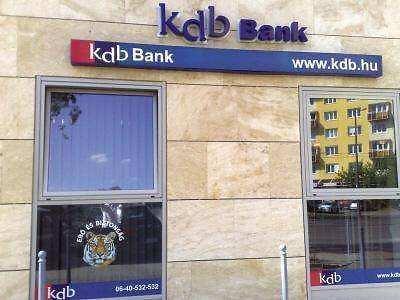 韩产业银行将与中国工商银行签署货币互换协议 规模或达2亿美元