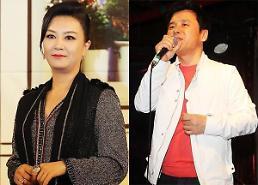 .国税厅公开逃税者名单 演员金惠秀和歌手具昌模在列.