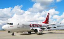 イースター航空、20日からソウル駅の都心空港ターミナルで搭乗手続きサービス可能