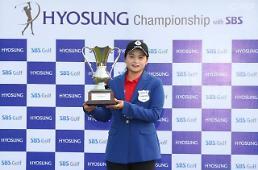 '특급 신인' 최혜진, 여자골프 세계랭킹 13위 도약