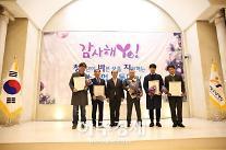 성남시청소년재단 청바지 프로젝트 참여 우수기업 감사장 전달