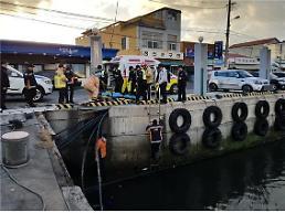 서귀포해경, 대정포구 해상서 40대女 변사체 사망원인 조사 중