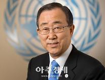 반기문 전 유엔사무총장, 한동대 지진피해극복 성금 전달