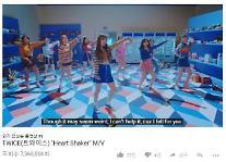 [영상] 트와이스 heart shaker 뮤비 공개 13시간만에 730만뷰 돌파 '역시 트둥이들'