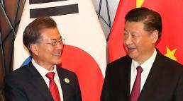 .文在寅率最大规模经济使节团访中 力促两国经济合作重回正轨.