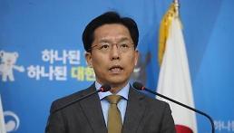 .韩外交部:韩中首脑会谈内容重于公布形式.