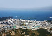 ハンファトータル、高付加合成樹脂の生産工場増設…3620億ウォン投資