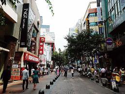 .今年赴韩中国游客或减少400万人 GDP损失规模将达5万亿韩元.