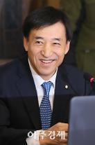 이주열 한국은행 총재, 14~19일 태국 방콕 출장