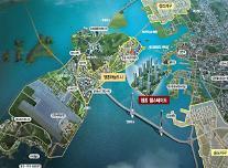 IFEZ 삼둥이 영종지구의 새 정식명칭은 '영종·용유국제도시'