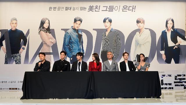 KBSドラマ「マッドドッグ」主人公たち、公約を守るため「捨て保護デンターで奉仕活動」予定