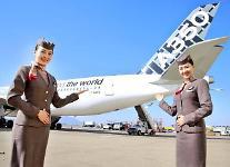 アシアナ航空「世界最高の機内サービスと最高乗務員」賞、14年連続受賞