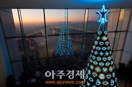 천상서 마주하다, 2017년 마지막…롯데월드타워 전망대 서울스카이