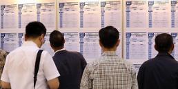 .韩11月就业人口同比增25.3万人 失业率3.2%.