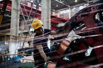 LS電線の中国法人、中東市場で580億規模の超高圧ケーブルの初受注