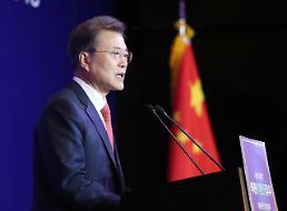 文在寅抵京开启访华之行 出席在华韩侨座谈会并发表讲话