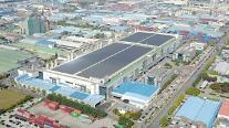 LG電子の亀尾A3工場、「大韓民国安全大賞」大統領賞