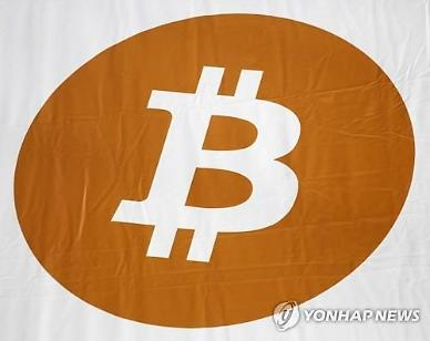 .S. Korea maps out regulations on cryptocurrency transactions.