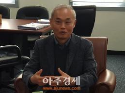 [인터뷰-APEC기후센터] 정홍상 원장 선진 기후 정보 제공으로 개도국과 상생 모색