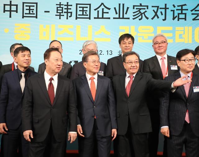 문 대통령, 한중 새로운 25년 경제협력 위한 3대원칙·8대 협력방향 제안