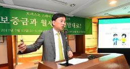 변호사 '무자격 복덕방' 유죄
