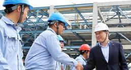 SK중한석화, 韓-中 경제협력 성공사례로 선정